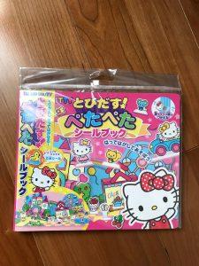 キティちゃんのシールブック