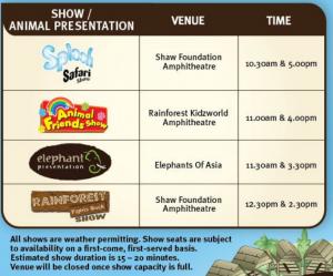 シンガポール動物園ショースケジュール